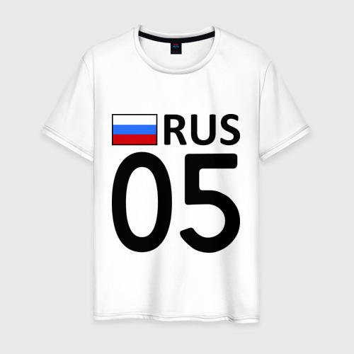 Мужская футболка хлопок Республика Дагестан (05)
