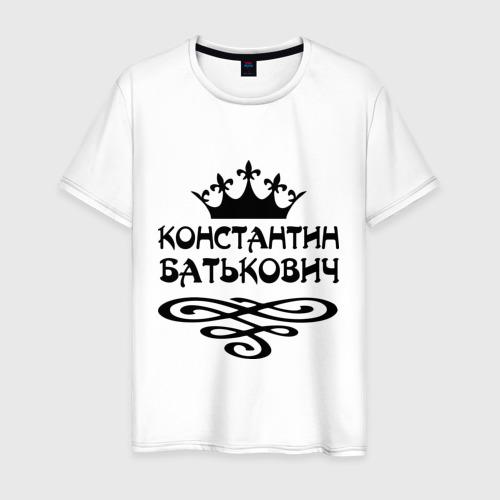 Мужская футболка хлопок Константин Батькович