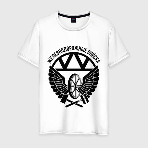 Мужская футболка хлопок ЖДВ(2)
