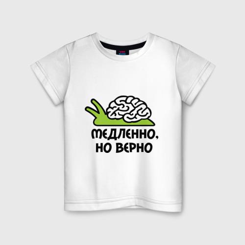 Детская футболка хлопок Медленно но верно