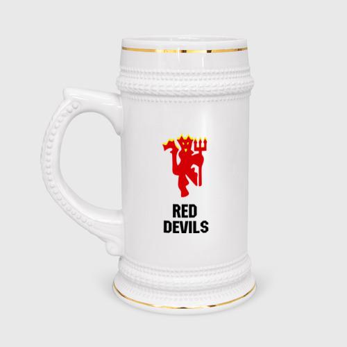Кружка пивная red devils (manchester united)