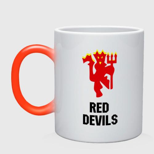Кружка хамелеон red devils (manchester united)