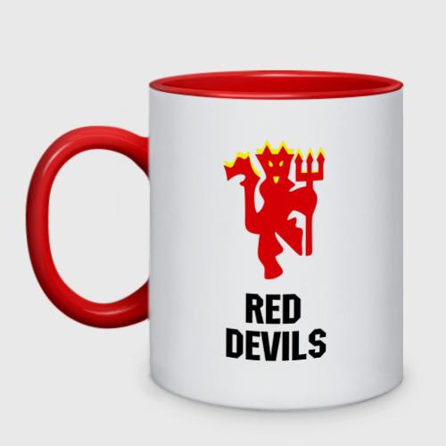 Кружка двухцветная red devils (manchester united)