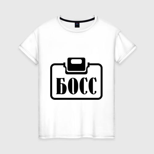 Женская футболка хлопок Бейджик (Босс)