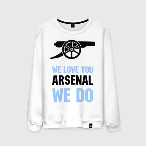 Мужской свитшот хлопок we love you arsenal we do