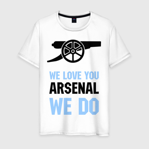 Мужская футболка хлопок we love you arsenal we do