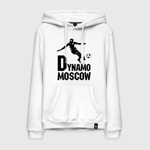 Мужская толстовка хлопок Dynamo Moscow
