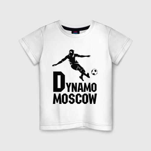 Детская футболка хлопок Dynamo Moscow