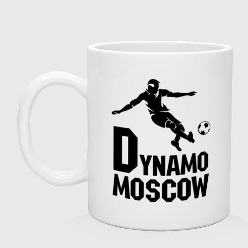 Кружка Dynamo Moscow