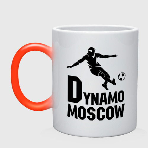 Кружка хамелеон Dynamo Moscow