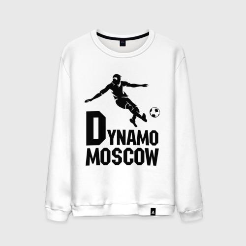 Мужской свитшот хлопок Dynamo Moscow