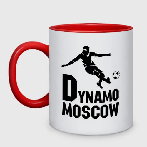 Кружка двухцветная Dynamo Moscow
