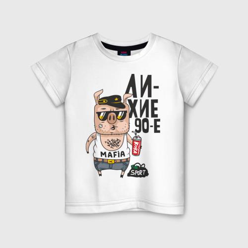 Детская футболка хлопок Лихие 90-е