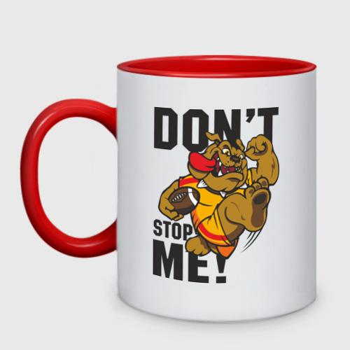 Кружка двухцветная Don't Stop Me