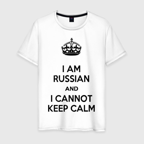 Мужская футболка хлопок Я Русский - Keep Calm