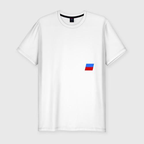Мужская футболка хлопок Slim Россия