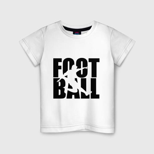 Детская футболка хлопок Football (Футбол)
