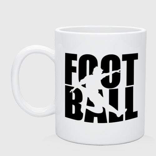 Кружка керамическая Football (Футбол)