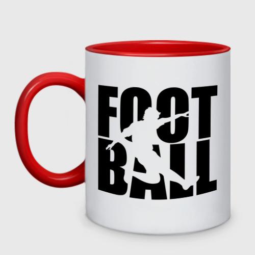 Кружка двухцветная Football (Футбол)