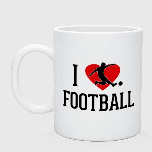 Кружка Я люблю футбол