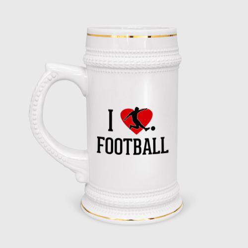 Кружка пивная Я люблю футбол