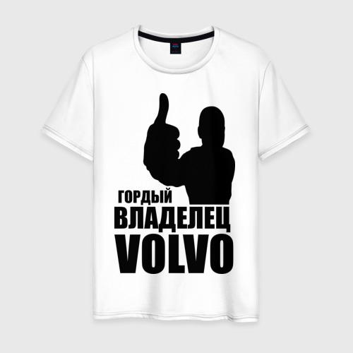Мужская футболка хлопок Гордый владелец Volvo