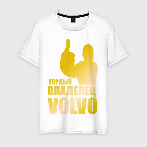 Мужская футболка хлопок Гордый владелец Volvo (gold)