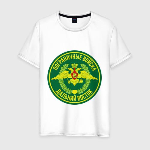 Мужская футболка хлопок ПВ Дальний восток