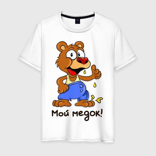 Мужская футболка хлопок Мой медок