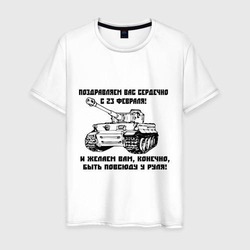 Мужская футболка хлопок Танк Тигр
