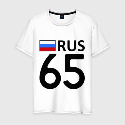 Мужская футболка хлопок Сахалинская область (65)