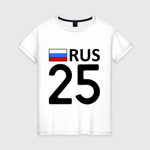 Женская футболка хлопок Приморский край (25)