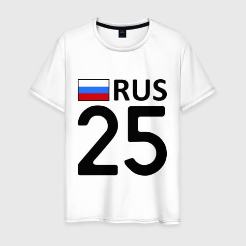 Мужская футболка хлопок Приморский край (25)