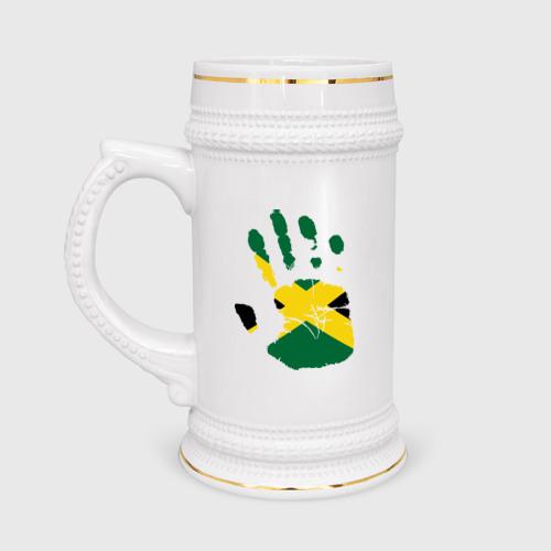 Кружка пивная Рука Ямайки