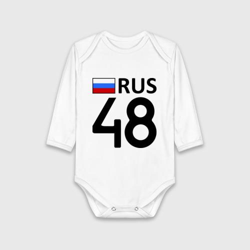 Детское боди хлопок Липецкая область (48)
