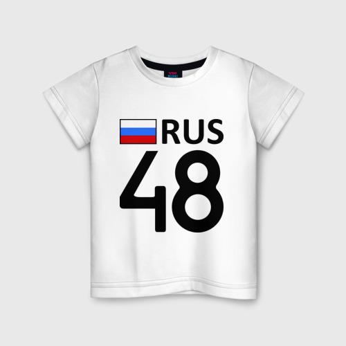 Детская футболка хлопок Липецкая область (48)
