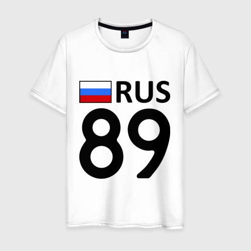 Мужская футболка хлопок Ямало-Ненецкий АО (89)