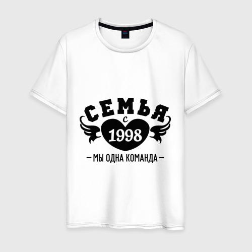 Мужская футболка хлопок Семья с 1998
