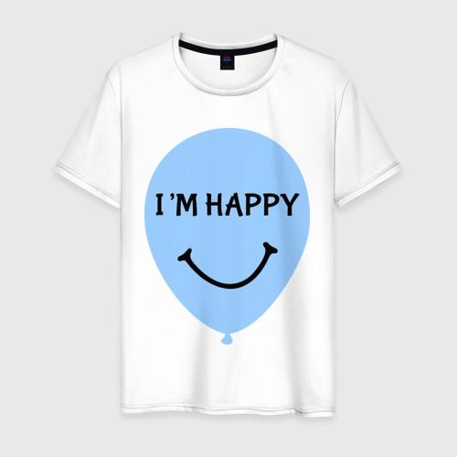 Мужская футболка хлопок Я счастлив (парная)