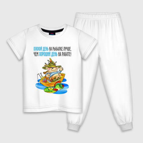 Детская пижама хлопок Плохой день на рыбалке лучше чем хороший на работе