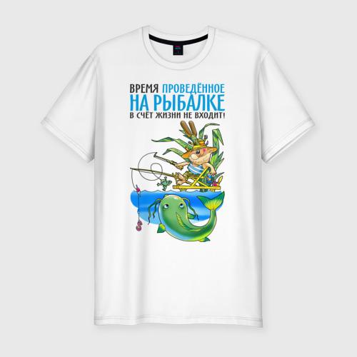Мужская футболка хлопок Slim Время на рыбалке в счёт жизни не входит (двухсторонняя)