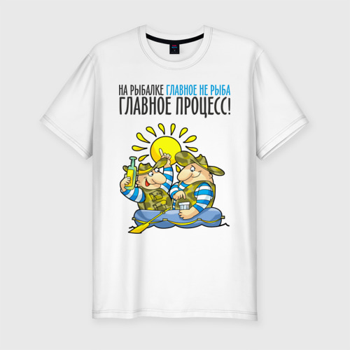 Мужская футболка хлопок Slim На рыбалке главное не рыба (двухсторонняя)