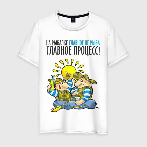 Мужская футболка хлопок На рыбалке главное не рыба (двухсторонняя)
