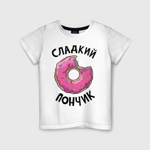 Детская футболка хлопок Сладкий пончик