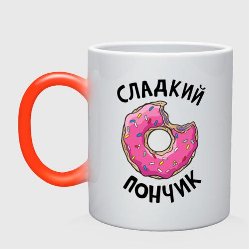 Кружка хамелеон Сладкий пончик