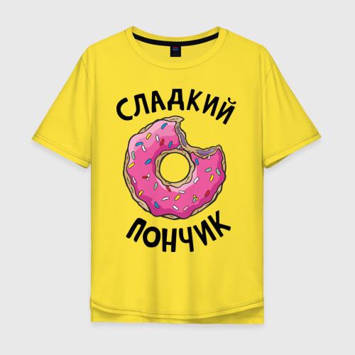 Мужская футболка хлопок Oversize Сладкий пончик