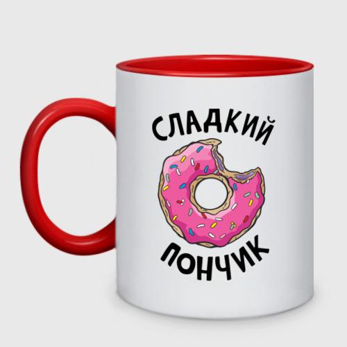 Кружка двухцветная Сладкий пончик