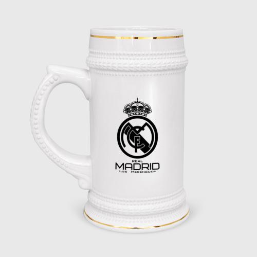 Кружка пивная Real Madrid