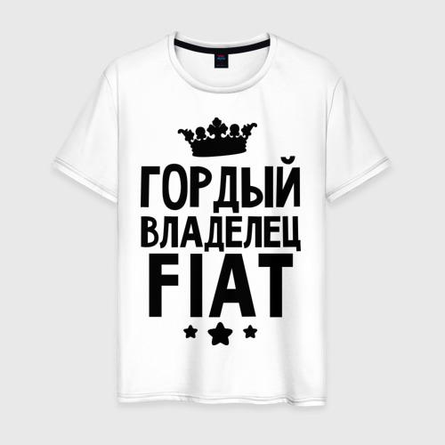 Мужская футболка хлопок Гордый владелец Fiat