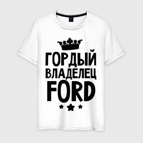 Мужская футболка хлопок Гордый владелец Ford